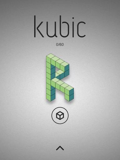 kubic-small